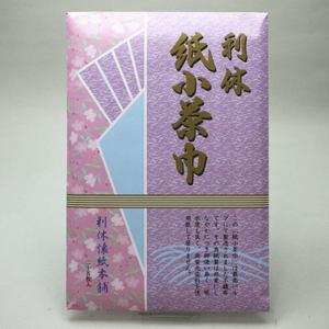 【茶器/茶道具 茶巾 利休懐紙本舗】 利休紙小茶巾