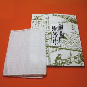 【茶器/茶道具 茶巾】 御本麻茶巾 奈良晒 1枚 (包装紙)