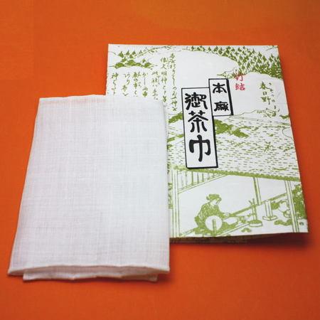 【茶器/茶道具 茶巾】(上) 竹結 本麻茶巾 奈良晒 1枚 定番