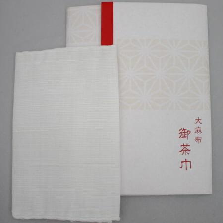 【茶器/茶道具 茶巾】 大麻布(御茶巾) 奈良晒 1枚