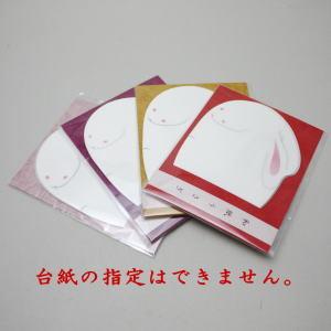 【茶道具・懐紙・こころ懐紙本舗】季節の懐紙 和紙うさぎ  20枚入り 菓子敷や一筆箋に