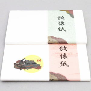 【茶器/茶道具 懐紙 干支「戌」/勅題「語」】 干支懐紙/御題懐紙 絵懐紙 干支「戌」 御題「語」(紫式部) 2帖セット こころ懐紙