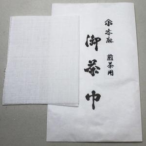 【煎茶道具 茶巾/煎茶茶巾】 煎茶用茶巾 本麻 1枚 (サイズ:約巾26×縦巾11.7cm)