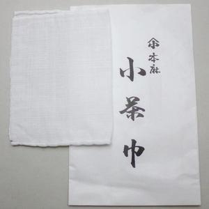 【茶器/茶道具 茶巾】 小茶巾 本麻 1枚