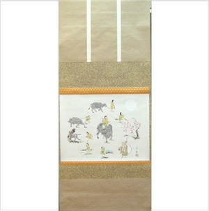 【茶器/茶道具 掛軸(掛け軸)】 横軸画賛 大津絵 十牛の図 小森遊雪画