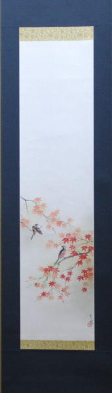 【茶器/茶道具 掛軸(掛け軸)】 一行自画賛 風帯なし 紅葉に小鳥の画 曽根幸風画(肉筆画)