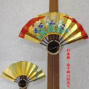 【茶器/茶道具 飾扇子(飾り扇子)】秋草の絵/柳の絵  両面使い 約28.8cm