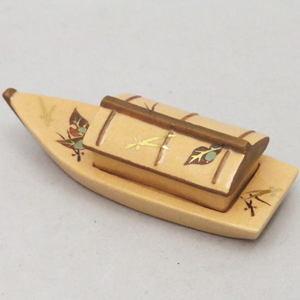 【茶器/茶道具 香合】 舟型 吹寄 手塚充作(花蝶窯)
