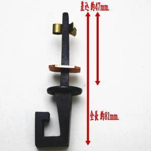 【茶器/茶道具 釘・ドラ用】 銅鑼釘(どら釘)(栓差) 角形