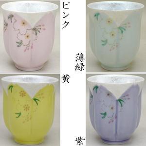 【湯のみ(湯呑・湯呑み・コップ)】 有田焼 桜コップ 花の舞