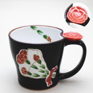 【マグカップ 湯呑/母の日 コップ】 有田焼 花束 カーネーション