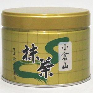 【抹茶】 小倉山 150g入り 山政小山園 (薄茶用)