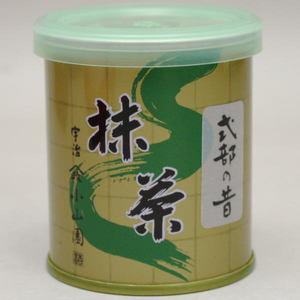 【抹茶】 式部の昔 30g入り 山政小山園 (薄茶用又は濃茶用)
