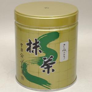 【抹茶】 さみどり 300g入り 山政小山園 (薄茶用)