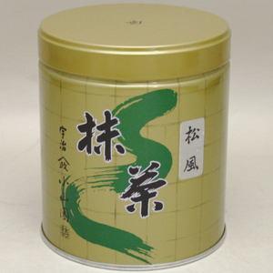 【抹茶】 松風 300g入り 山政小山園 (薄茶用)
