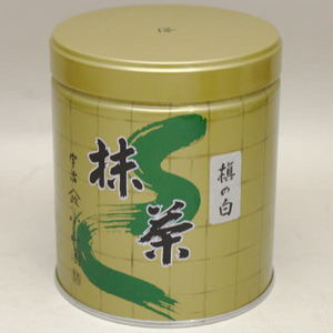 【抹茶】 槇の白 300g入り 山政小山園 (薄茶用)