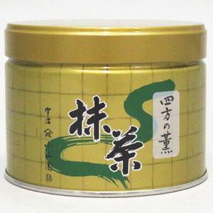 【抹茶】 四方の薫 150g入り 山政小山園 (薄茶用)