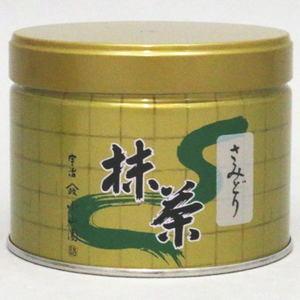 【抹茶】 さみどり 150g入り 山政小山園 (薄茶用)