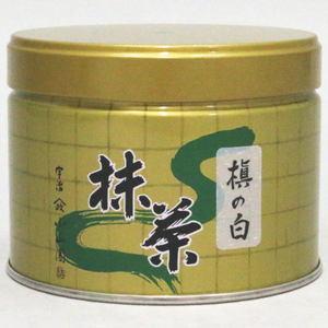 【抹茶】 槇の白 150g入り 山政小山園 (薄茶用)
