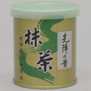 【抹茶】 先陣の昔 30g入り 山政小山園 (薄茶用又は濃茶用)