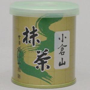 【抹茶】 小倉山 30g入り 山政小山園 (薄茶用)