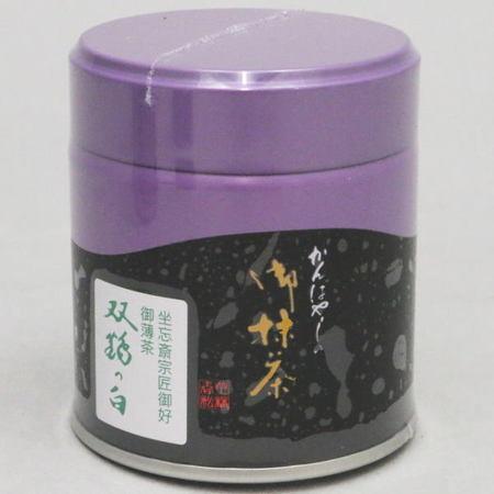 【抹茶】 双鶴の白 40g入り 上林春松本店 (薄茶用)