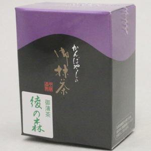 【抹茶】 綾の森 40g入り 上林春松本店 紙箱入り (薄茶用)