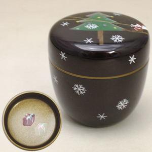 【茶器/茶道具 なつめ/お薄器】 東雲作 中棗 溜塗り クリスマスツリー (内梨子:贈り物)