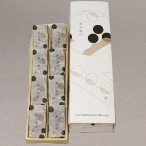 【お菓子 和菓子】 黒豆琥珀 8個入