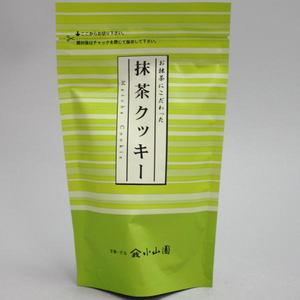 【お菓子】 抹茶クッキー 山政小山園の抹茶使用品