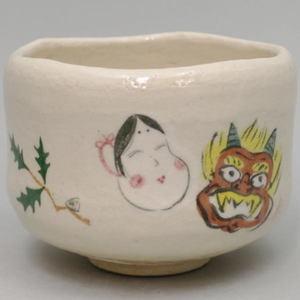 【茶器/茶道具 抹茶茶碗】 白楽茶碗 節分の日 吉村楽入窯