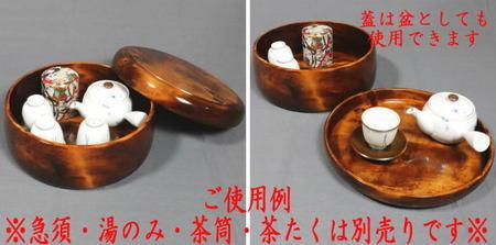 【煎茶道具】 茶櫃(茶びつ/茶ひつ) 栃材 尺○