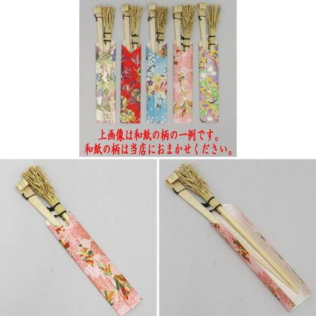 【煎茶道具 茶糟掻き(茶かすかき・くま手)】 熊手と箒 竹製 和紙包み付き 国産品
