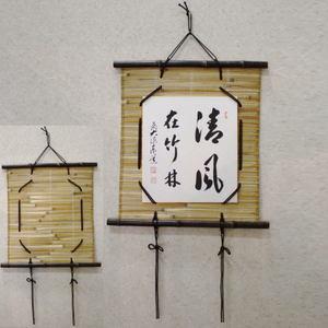 【茶器/茶道具 色紙掛け】茶道セット 色紙掛(葭・あし) :よし 色紙:足立泰道筆セット