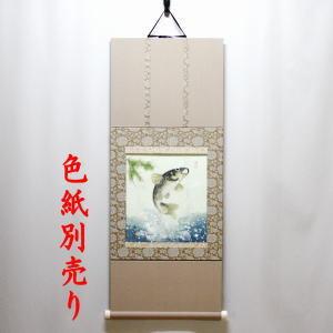 【茶器/茶道具 色紙掛け】 折り畳み式色紙掛け アクリル板カバー付 約長;83×巾33cm