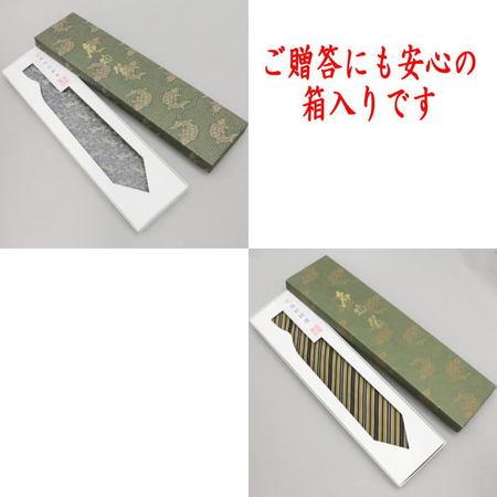 【雑貨】 ネクタイ 正絹 荒磯製(あらいそ製) 名物裂 尾長鳥緞子又は日野間道
