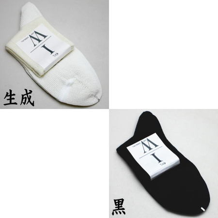 【日用品/雑貨 靴下(くつした・ソックス)】 洗える紙製品 和紙くつした ショート 生成又は黒 S~M