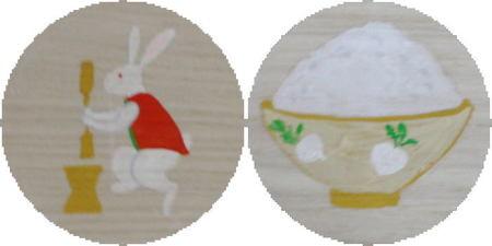 【日用品/雑貨 米櫃/米蔵】 米びつ かわいい模様入り 桐製 5~10kg用