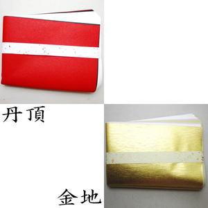 【茶器/茶道具 炭道具】 紙釜敷き 丹頂又は金地
