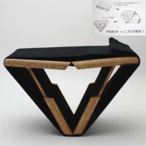 【正座椅子(座イス)】販売中止 三角コンパクト正座椅子 小