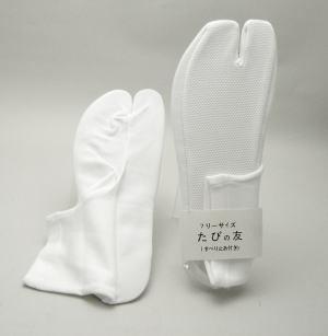 【日用品 足袋 たび】 足袋カバー (すべり止め付き)