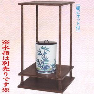【茶器/茶道具 お棚】 桑小卓 仙叟好写し マグネット式組立