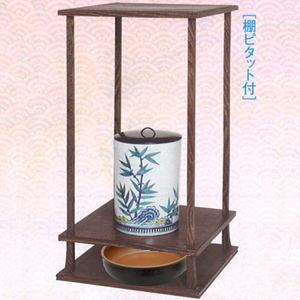【茶器/茶道具 お棚】 桑小卓 仙叟好写し マグネット式組立 &細水指&桑下建水3点セット