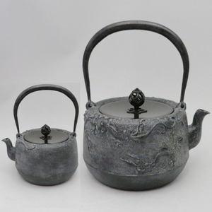 【茶器/茶道具 鉄瓶】 大 雨龍(あまりゅう) 15号 1.65L 菊池政光作