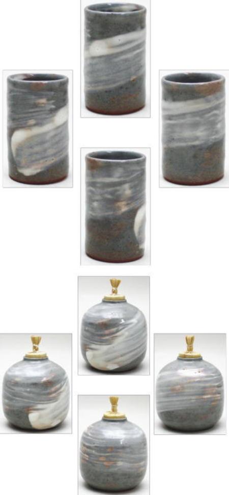【茶道具・茶箱用三点セット 陶器三つ揃(茶碗・振出・茶巾筒)】 刷毛目 竜谷窯 京焼