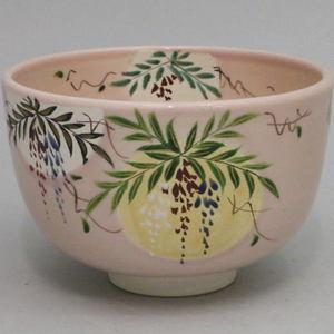 【茶器/茶道具 抹茶茶碗】 藤の花 桃地 八木海峰作