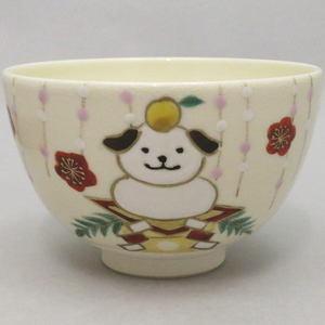 【茶器/茶道具 抹茶茶碗 干支「戌」】 干支茶碗 正月飾り 山岡善高作