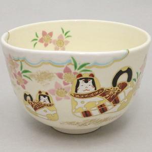 【茶器/茶道具 抹茶茶碗 ひな祭り】 御伽犬(前は面取桃の花) 山本閑人作