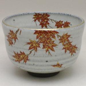 【茶器/茶道具 抹茶茶碗】 紅葉 灰釉茶碗 中村清彩作