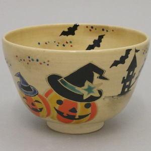 【茶器/茶道具 抹茶茶碗】 色絵ハロウィン 森下壮秀作